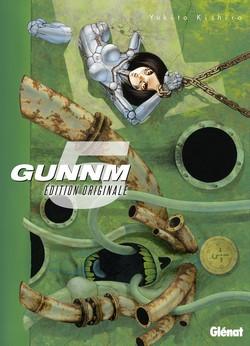 Gunnm T.5