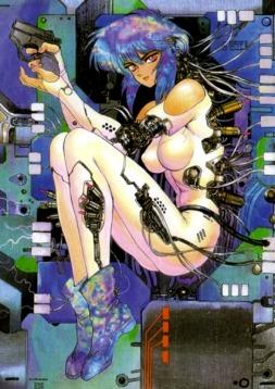Kusanagi (manga)