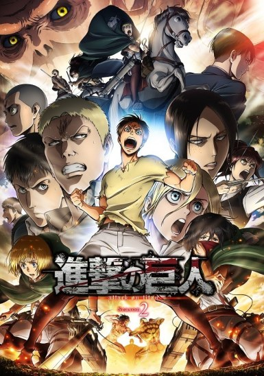 Attack on Titan S.2