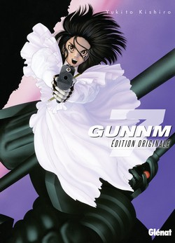 Gunnm T.7