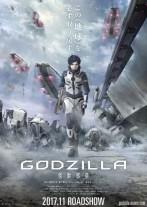 Godzilla - la planète des monstres